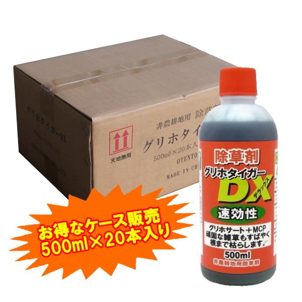 グリホタイガーDX 500mlケース販売