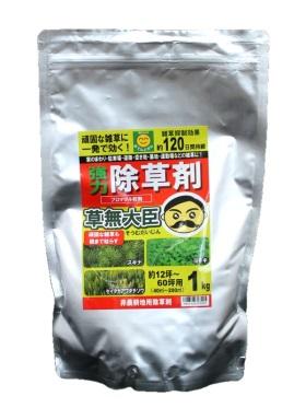 草無大臣(そうむだいじん)ブロマシル粒剤1kg