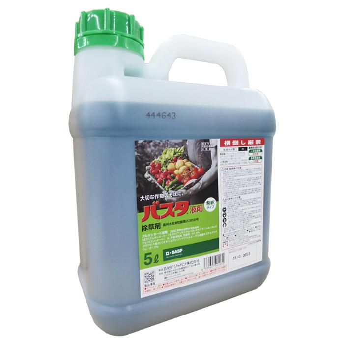 液剤 バスタ 【楽天市場】バスタ液剤 500ml:農家の店
