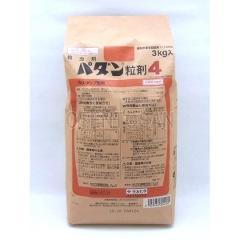 パダン粒剤4 3kg * 水稲殺虫剤 ...