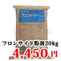 キング 95 マシン ( マシン油乳剤 )