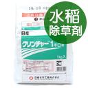 クリンチャー1キロ粒剤