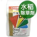 ザーベックスDX1キロ粒剤
