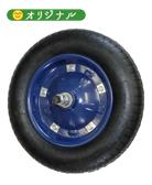 一輪車 ノーパンクタイヤ PR1302PU