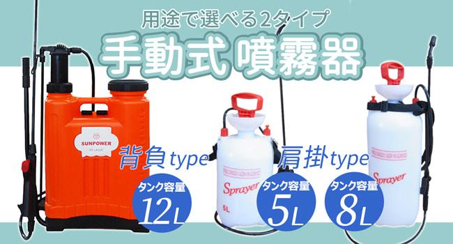三菱電機 玄米保冷庫
